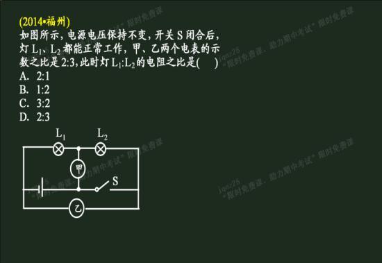 为什么甲乙是电压表的话,就走不通?_初三物理