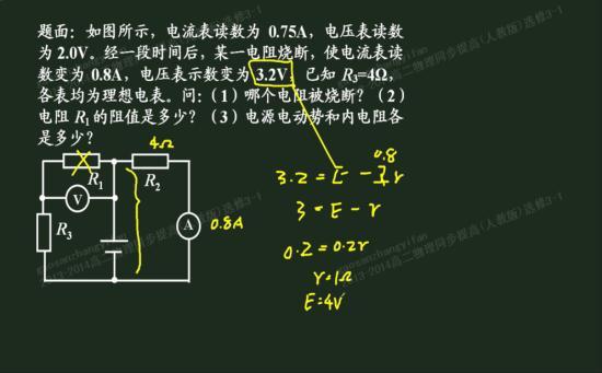 对于复杂电路图的等效电路图的画法?