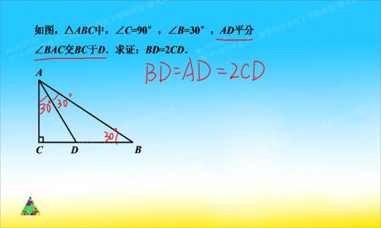 30度等于直角三角形的哪些关系呢?