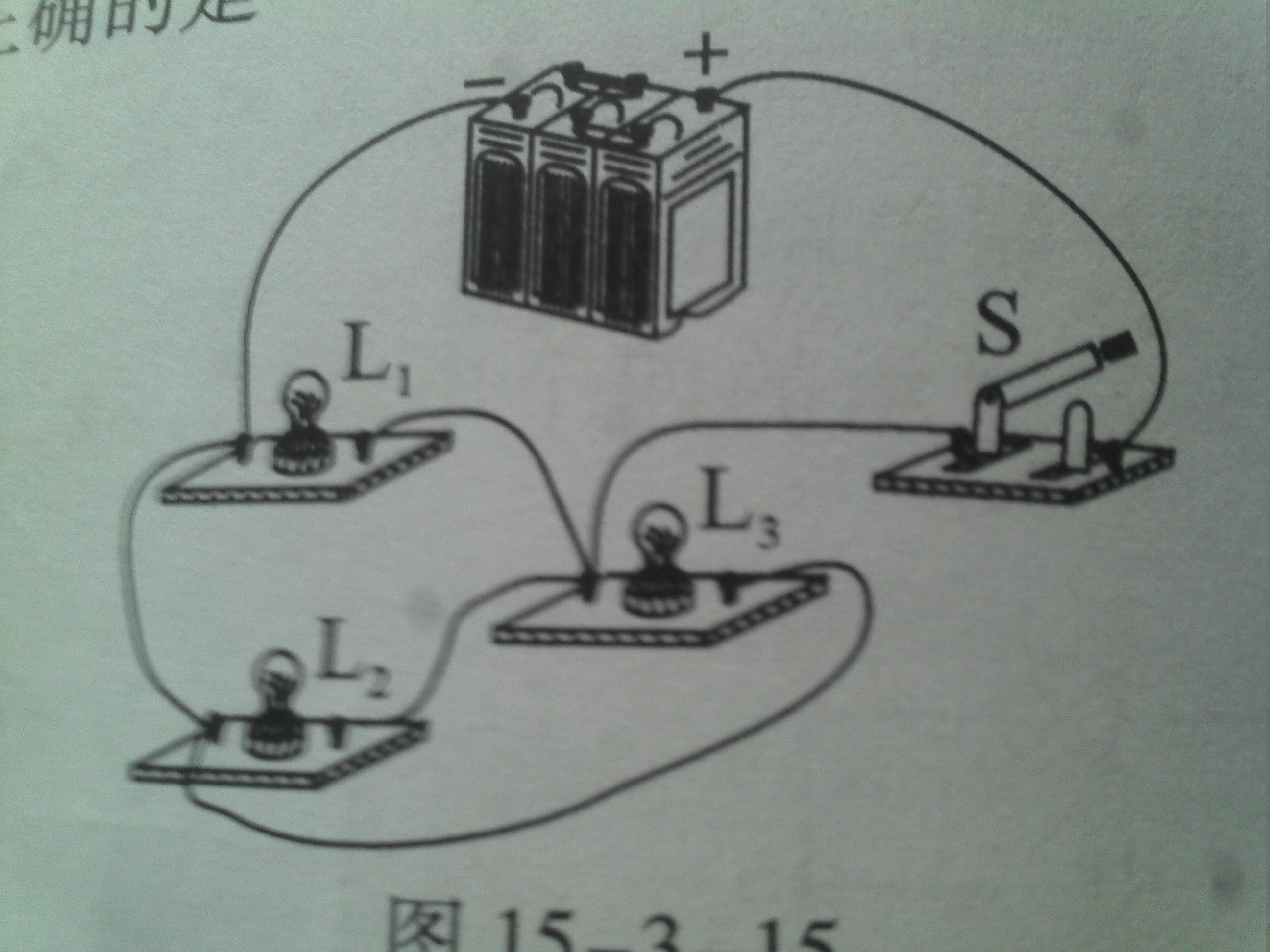 初二物理电学电路图_初三物理电和磁