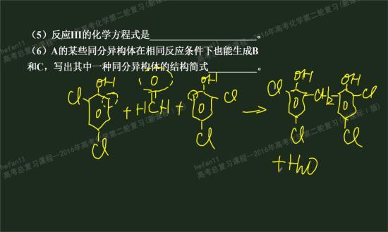 酚醛树脂的化学方程式
