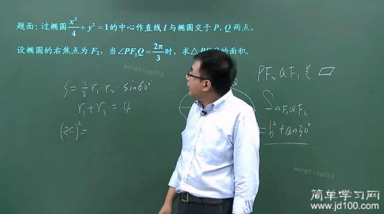 三角形面积等于b2tan30 是什么公_高三数学