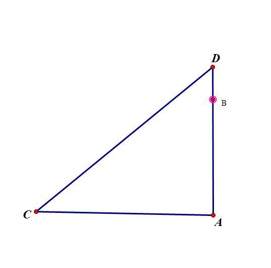 勾股定理逆定理