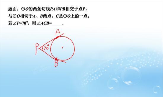 acb怎么能看出圆周角