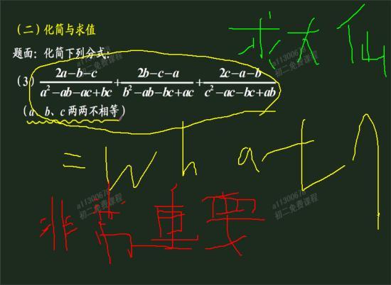 索尼kdl_46v5500逻辑板电路图