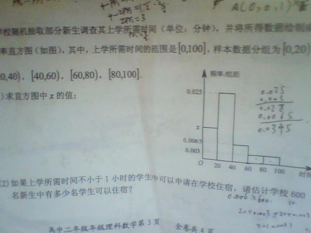 数学必修三统计_概率与统计