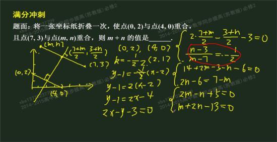 数学老师直言:初中几何公式全在这了,孩子掌握了,满分不要太简单!