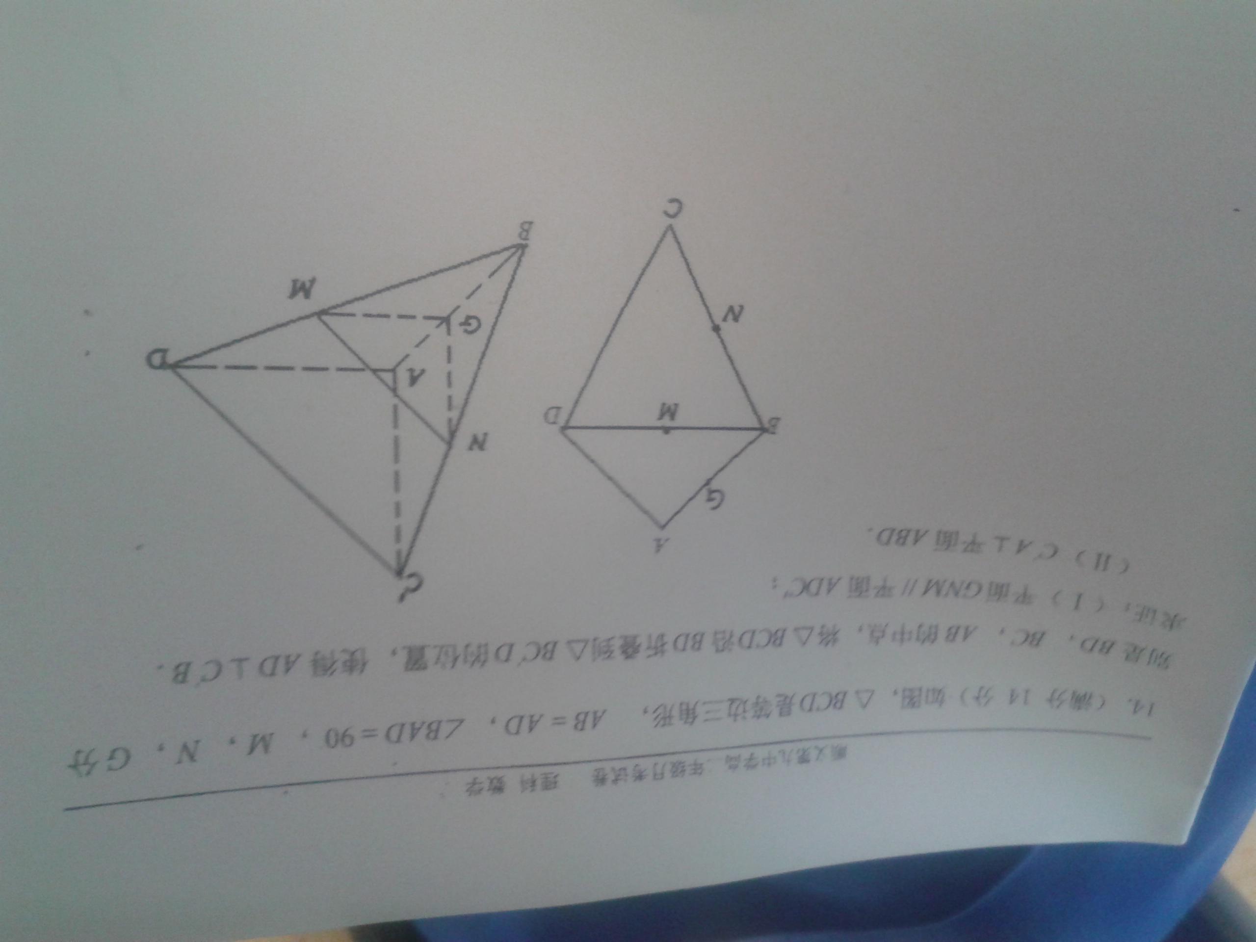 素描立体几何图形图解
