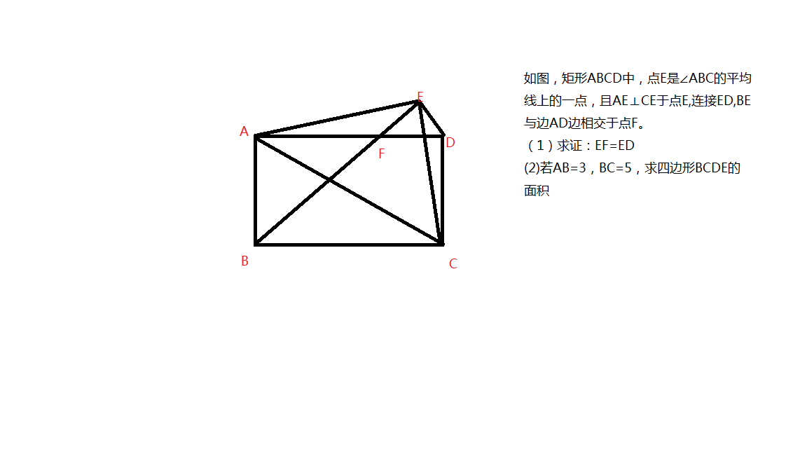 初二几何证明题_初二数学几何图形的初步认识图片