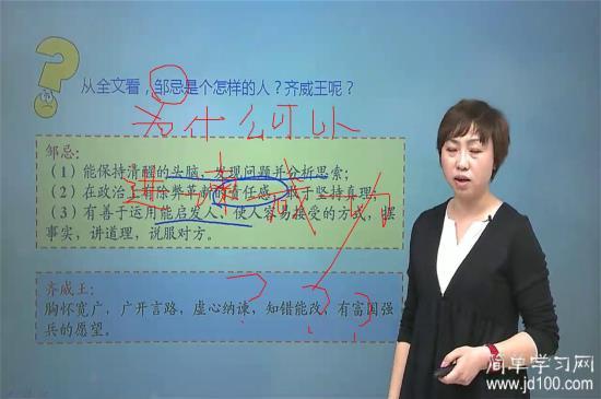 http://img2.shangxueba.com/img/uploadfile/20141022/10/707FC483C1C32FC404DF2B4A639C578E.jpg_语文 文言文阅读  修改问题标题还能输入 40字 woshixueba5558等1人