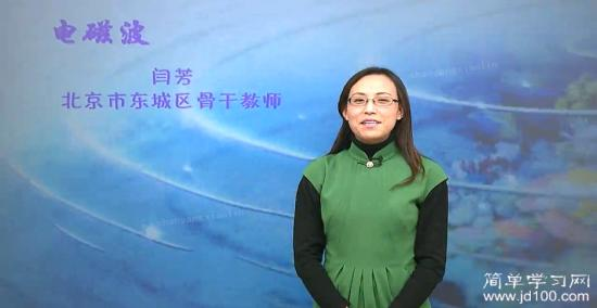 老师,初中和真空有哪些区别1_初三物理高中与裙方法女生初中图片