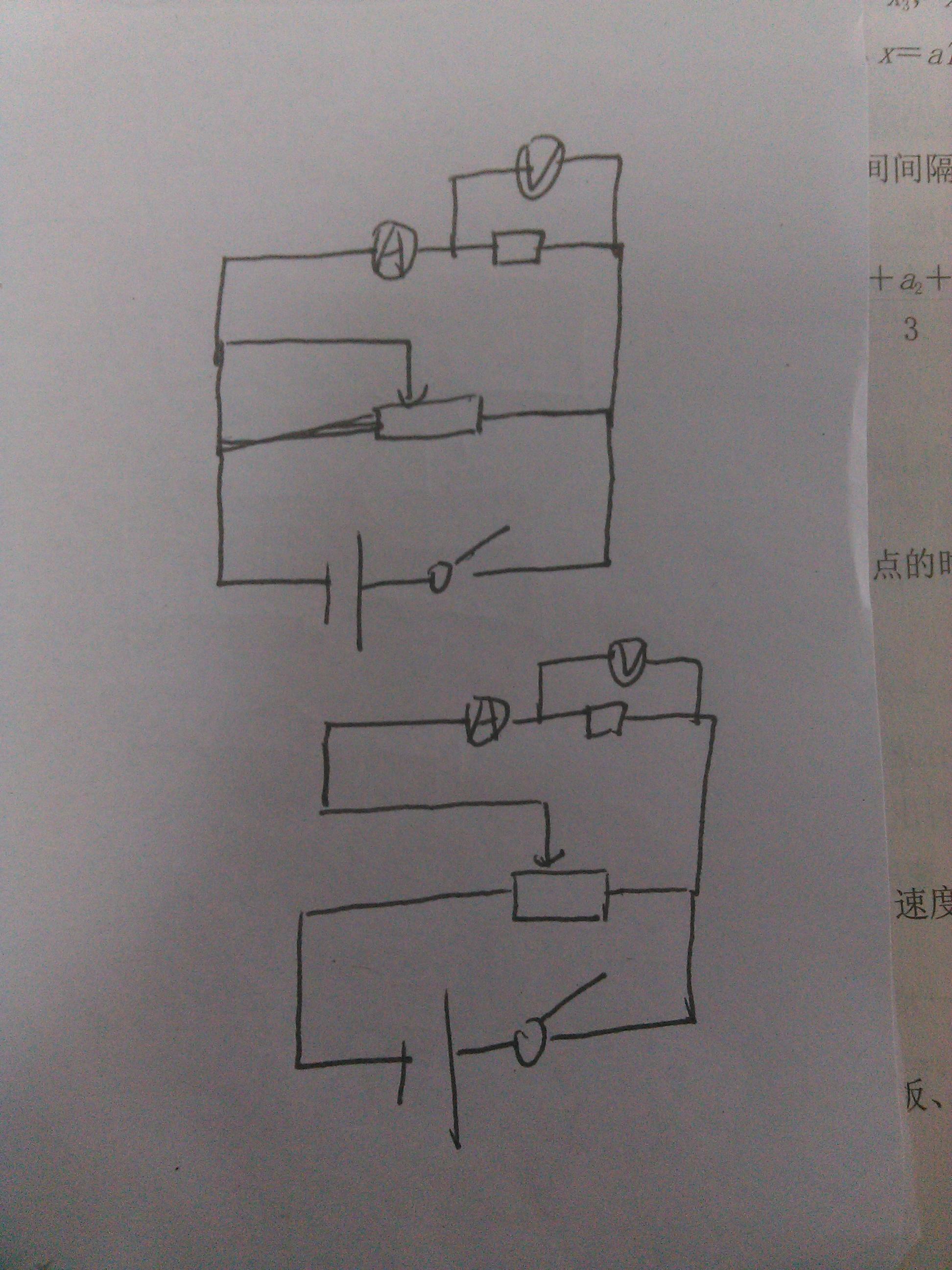 电路 电路图 电子 户型 户型图 平面图 原理图 1944_2592 竖版 竖屏