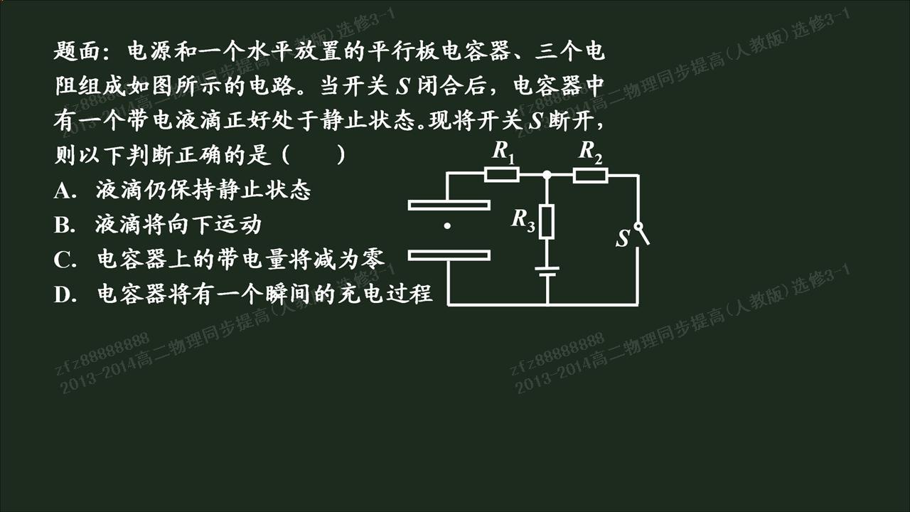 关于电流表电压表的问题