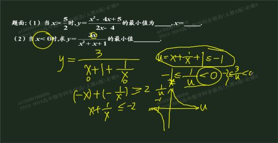 与反比例函数有什么