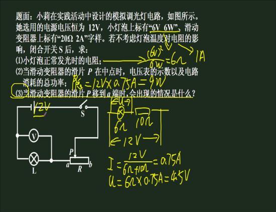 除了灯泡会烧坏,电压表会烧坏吗_初三物理