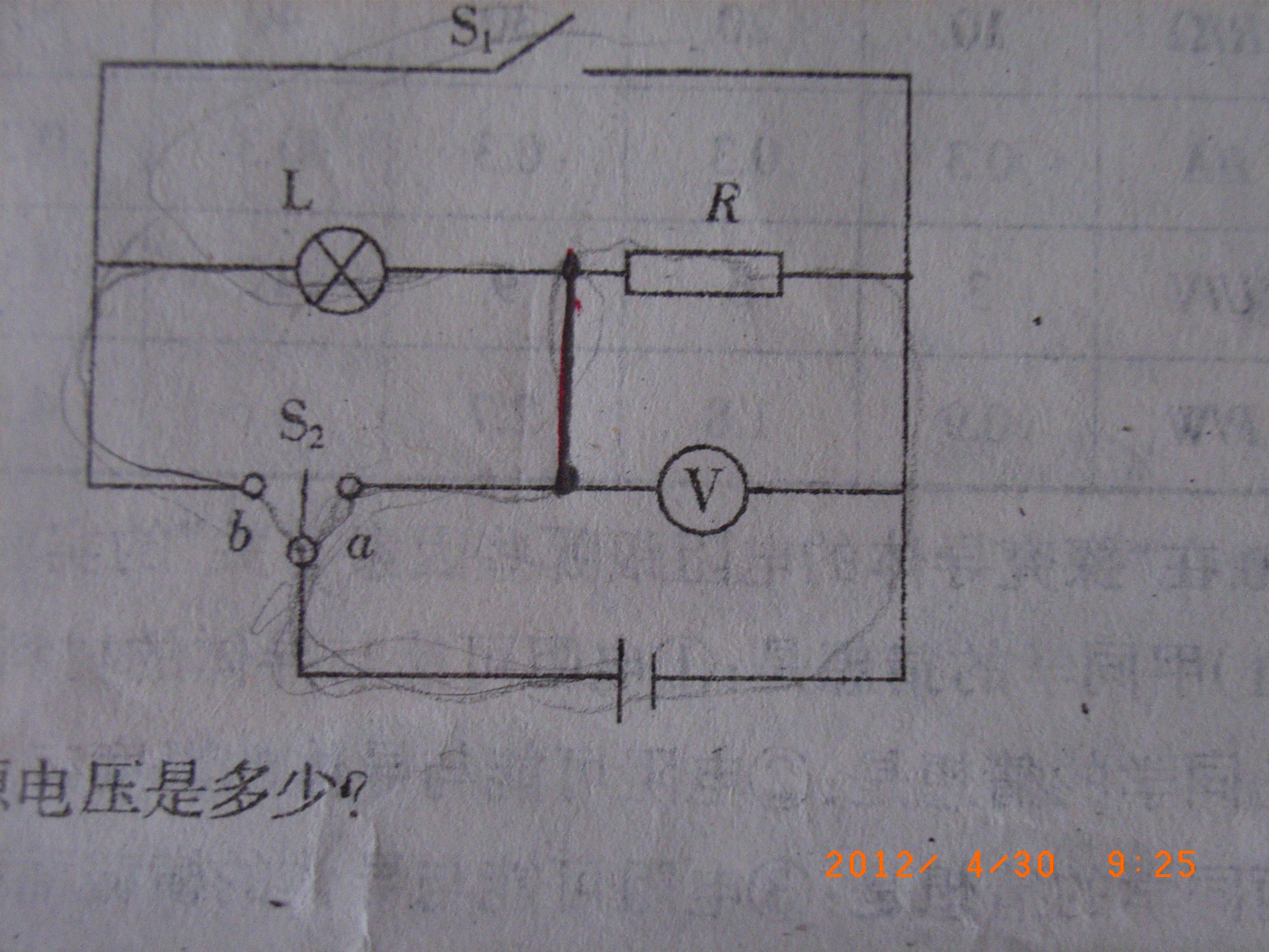 如图所示的电路中,设电源电压不变