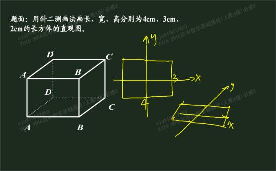怎么用斜二测画法画圆柱?
