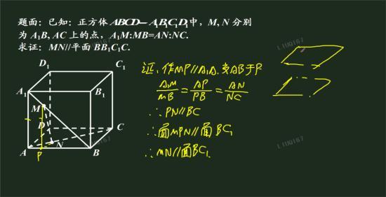 电路 电路图 电子 原理图 550_282