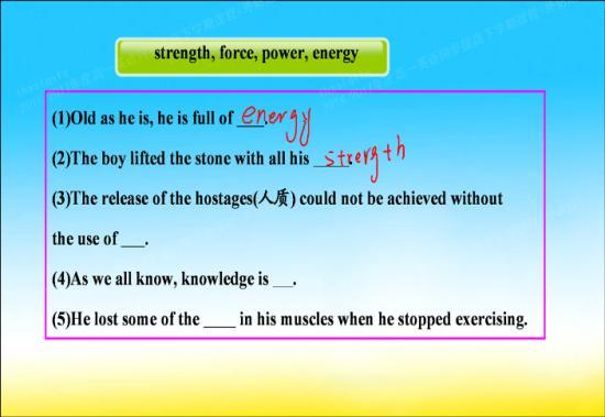 energy的形容词是什么_高一英语