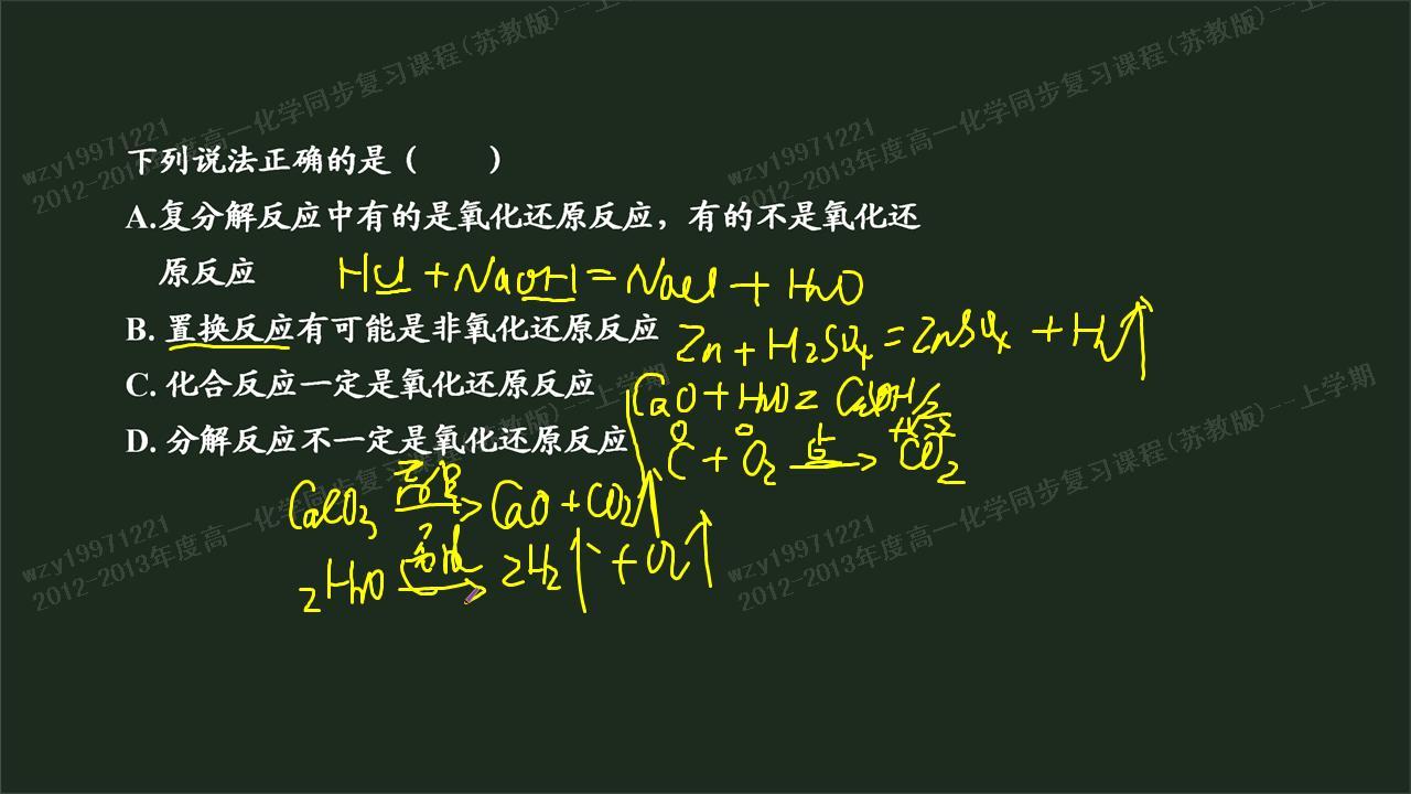 小学生几年级数学学习方程式?