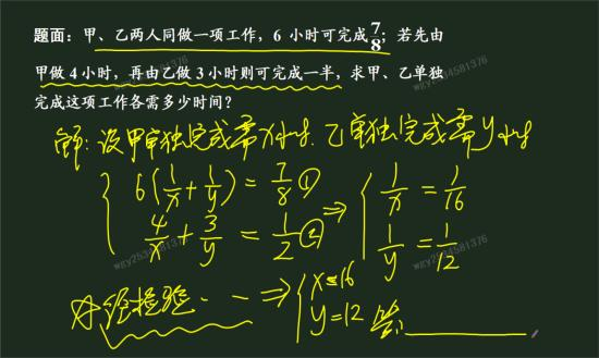 分式方程为什么要检验,什么叫做分式方程
