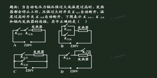 电路中电流是串联在电路中的吗?