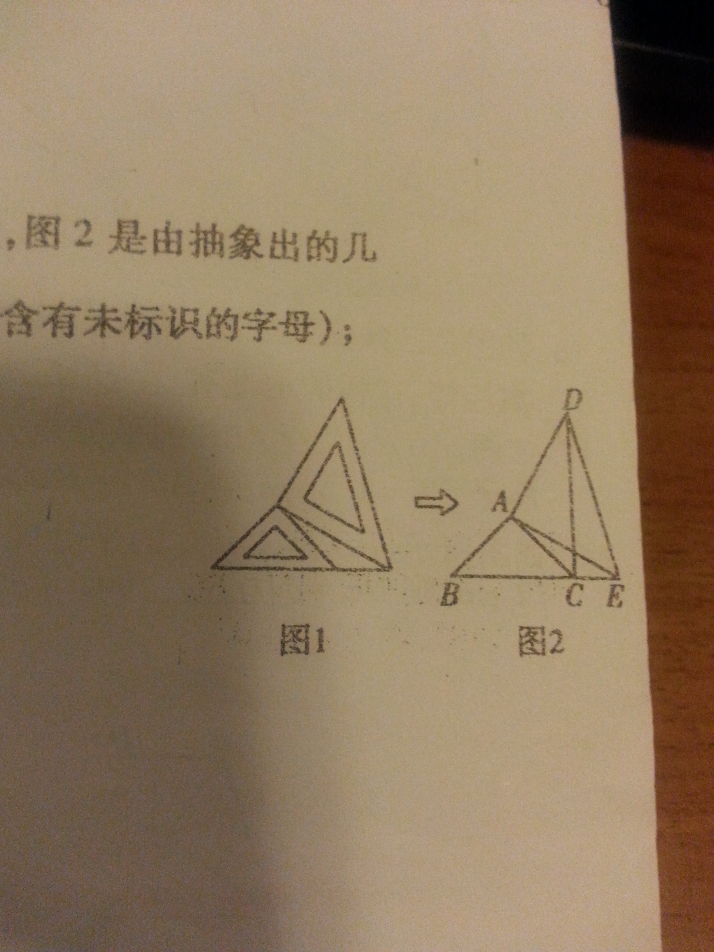 简约几何抽象图形