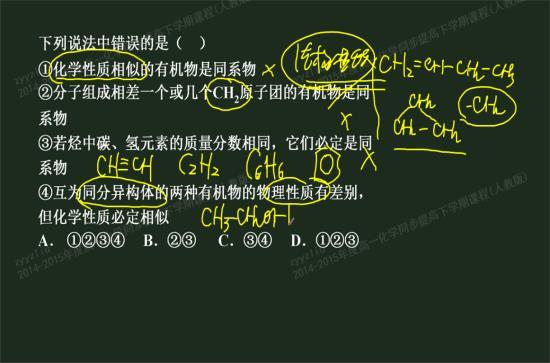 什么是分子式.什么是结构式