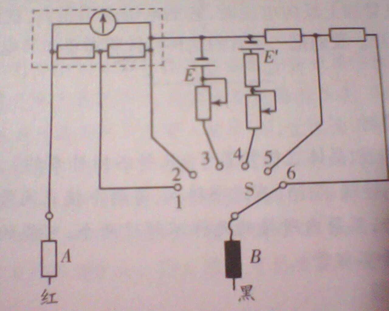 欧姆表测电阻时 内部有电源