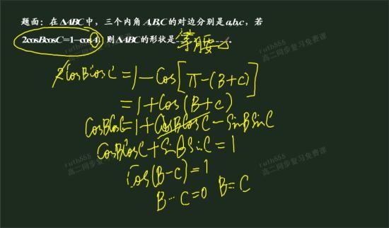 数学符����9�$9�9f�j_数学符号意思 这个数学符号是什么意思