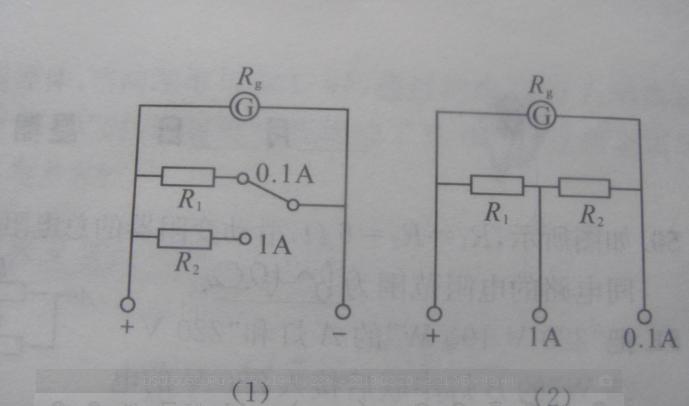 物理电学.