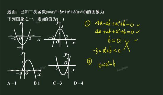 电路 电路图 电子 原理图 550_322