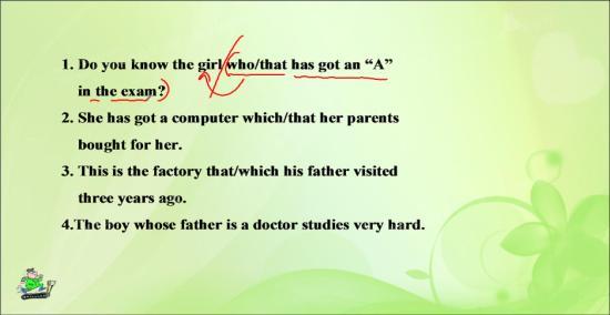 如何分析英语句子成分啊?