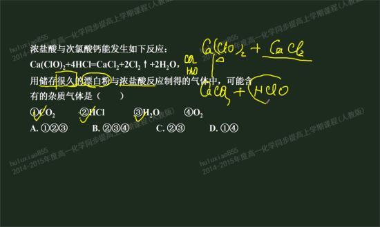 硫酸 硝酸 的浓稀溶液