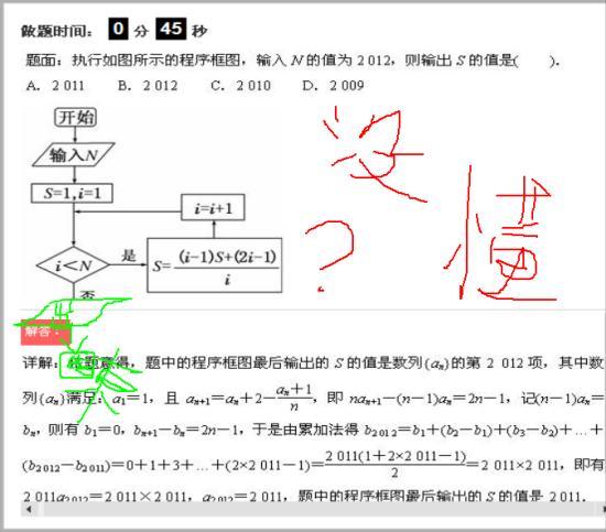 电路 电路图 电子 原理图 550_483