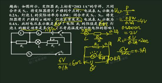 为什么闭合开关s1就是串联电路