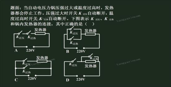 怎么区分并联电路和串联电路