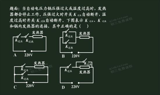 声控开关与光控开关的电路图应该是与A的电