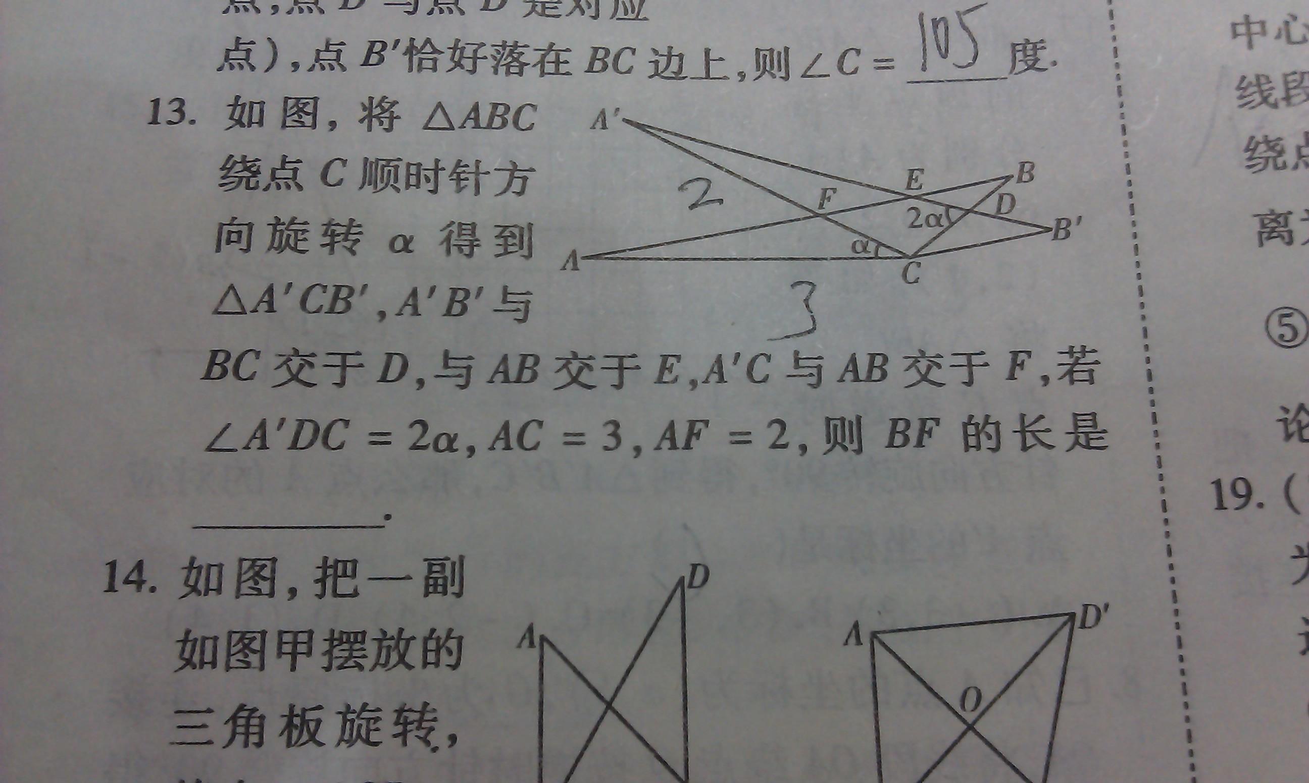 图形问题六年级-六年级数学图形题大全|小学数学空间