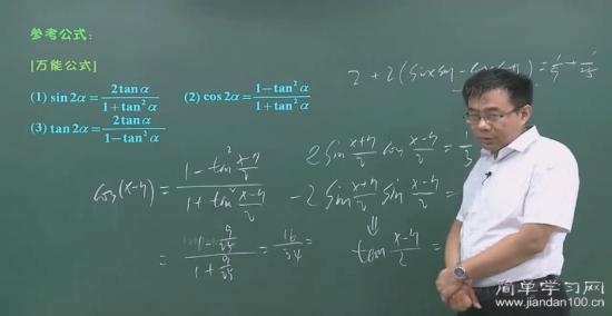 高考会不会用到万能公式,积化和差,和差化_高