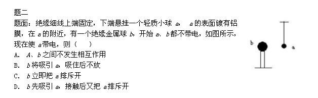 物理选修3-1_高二物理电磁学
