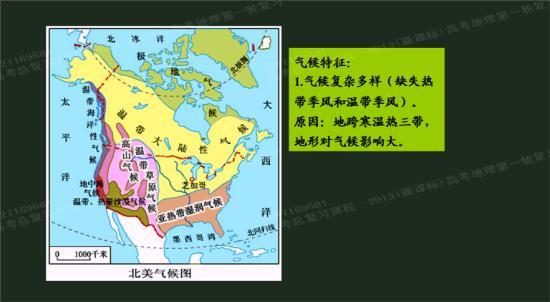 东亚的日本是什么气候类型 温带海洋性