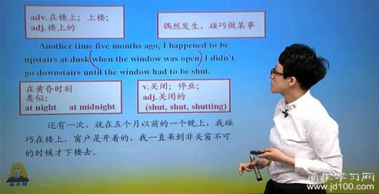 shut 的过去式和过去分词不都是shu_高一英语