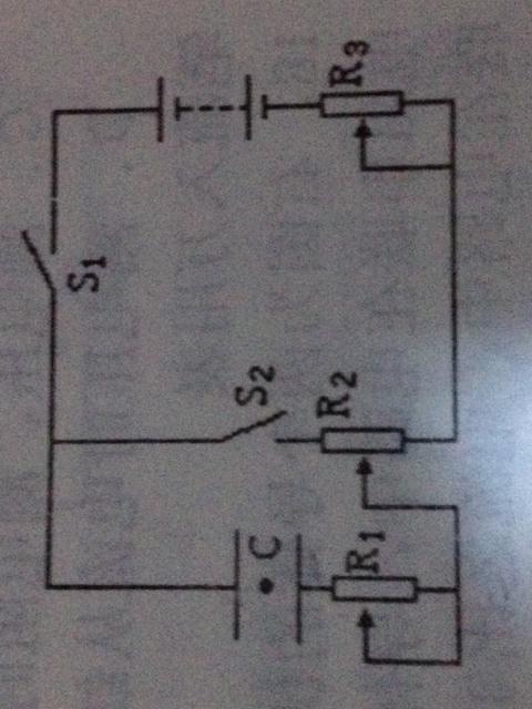 如图所示电路,开关s1,s2原来都是闭合的,当滑动变阻器r1,r2,r3的滑片