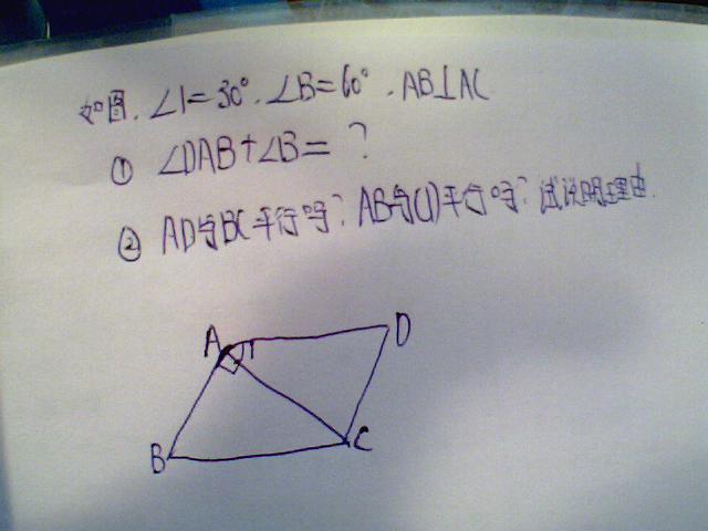 初一数学题_初一数学几何图形的初步认识图片
