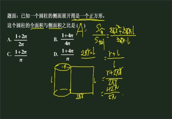 可以直接在计算圆柱表面积公式中将L 2π图片