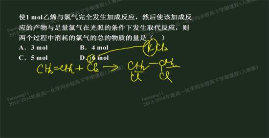 乙烯的化学方程式怎么写