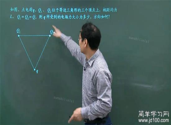 老师,如何算两个金属球接触后带电量?请详_高