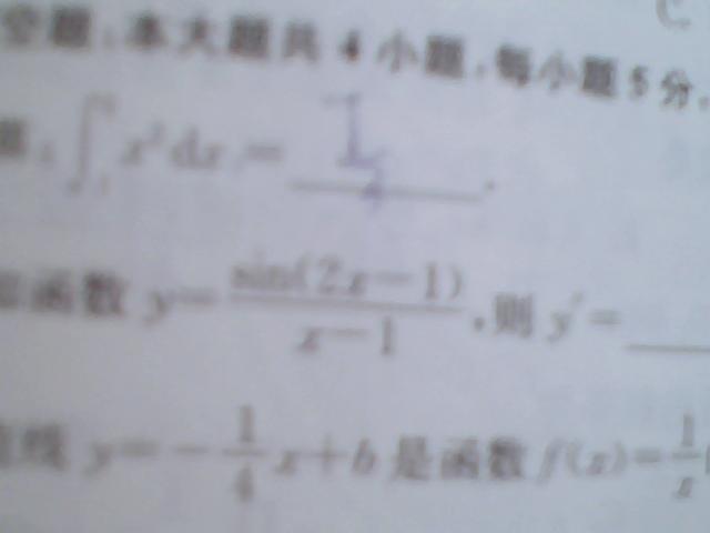 导数与积分的概念与运算