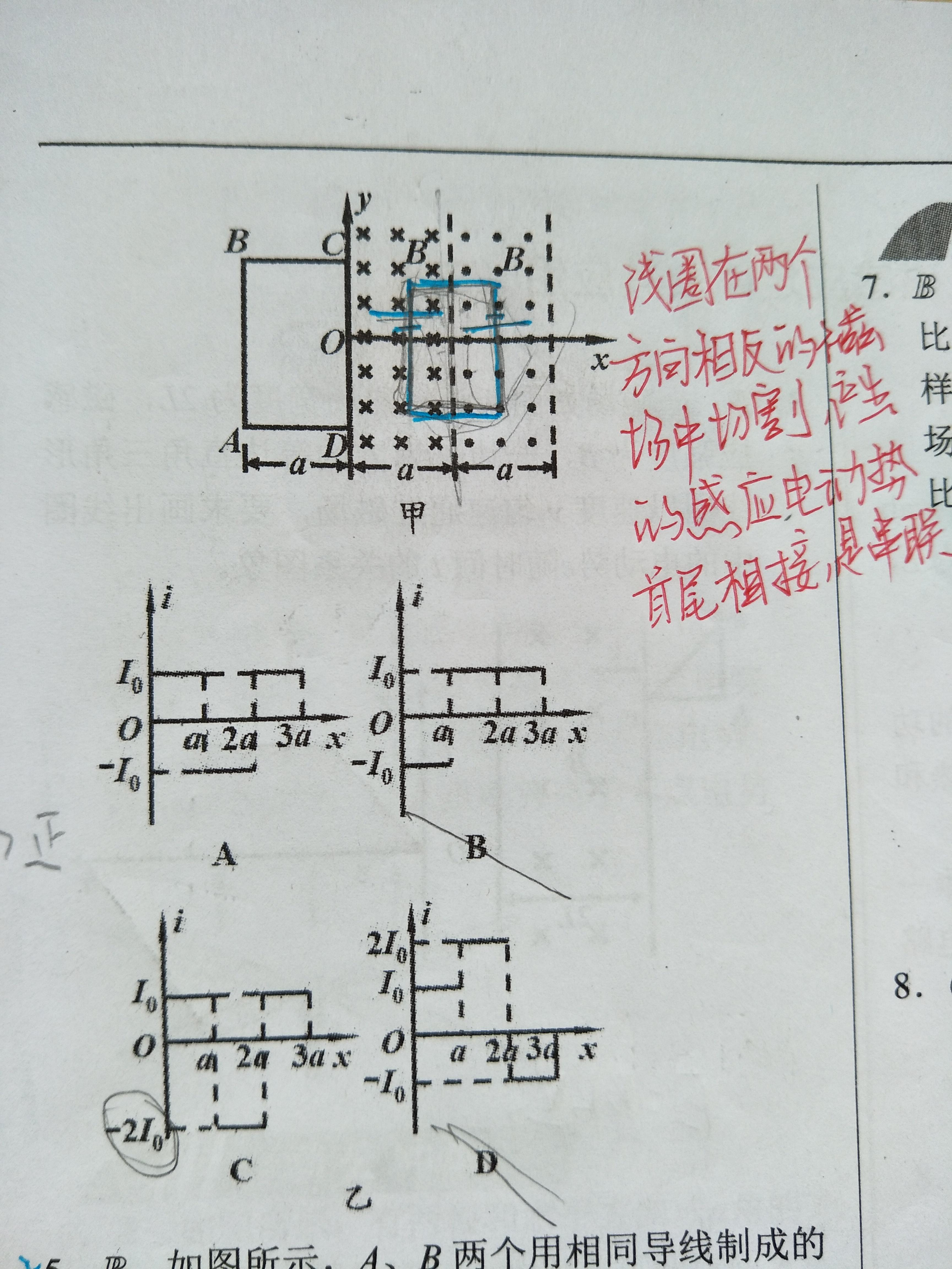 物理中电饭煲的电路图